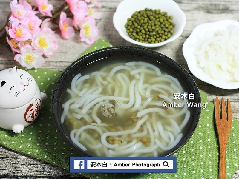 米苔目綠豆湯