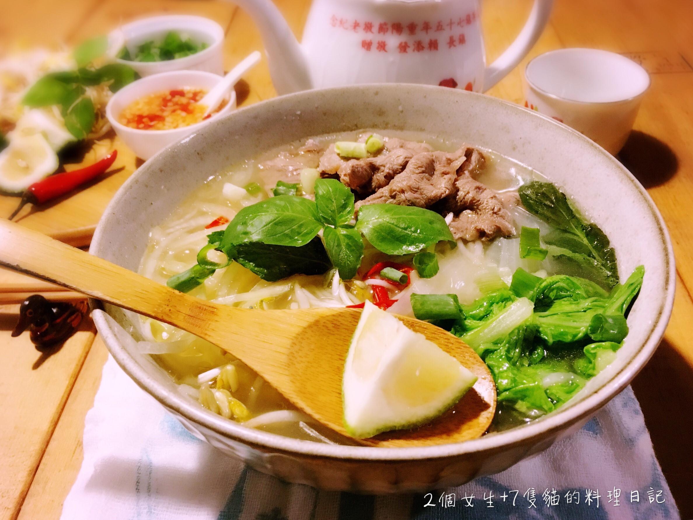 越南鮮牛肉河粉【簡單好美味】
