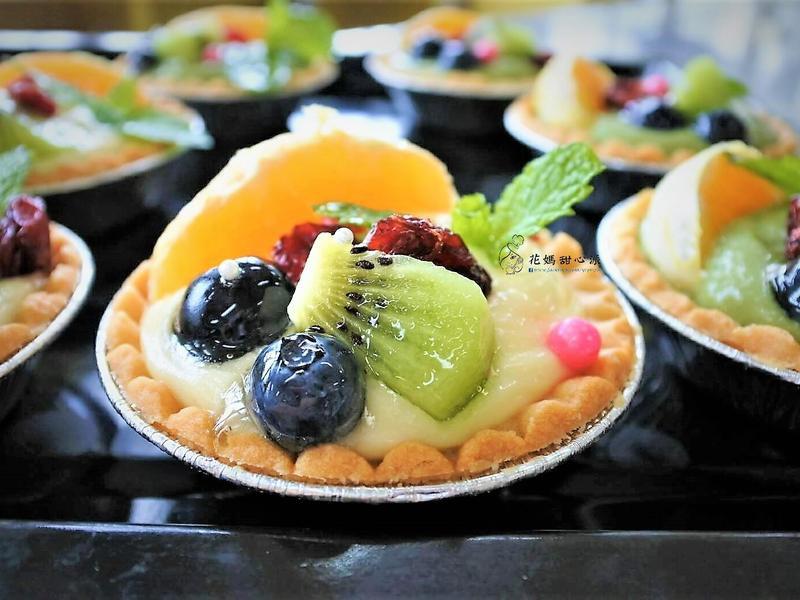 卡士達綜合水果塔(療癒甜食)
