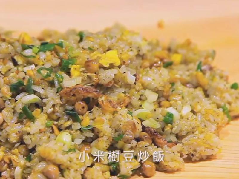 南迴小米樹豆炒飯