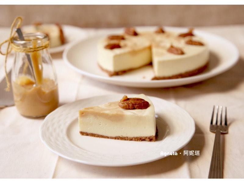[阿妮塔♥sweet] 免烤‧鹹焦糖生起司蛋糕。