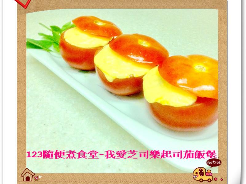 芝司樂鳯梨起司茄飯堡