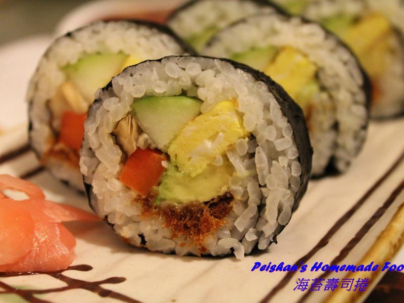 海苔壽司捲 (完整包壽司攻略)