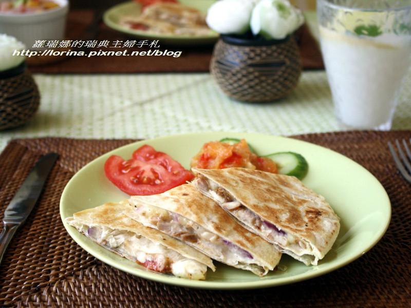 芝司樂起司料理之墨西哥辣雞肉起司餅