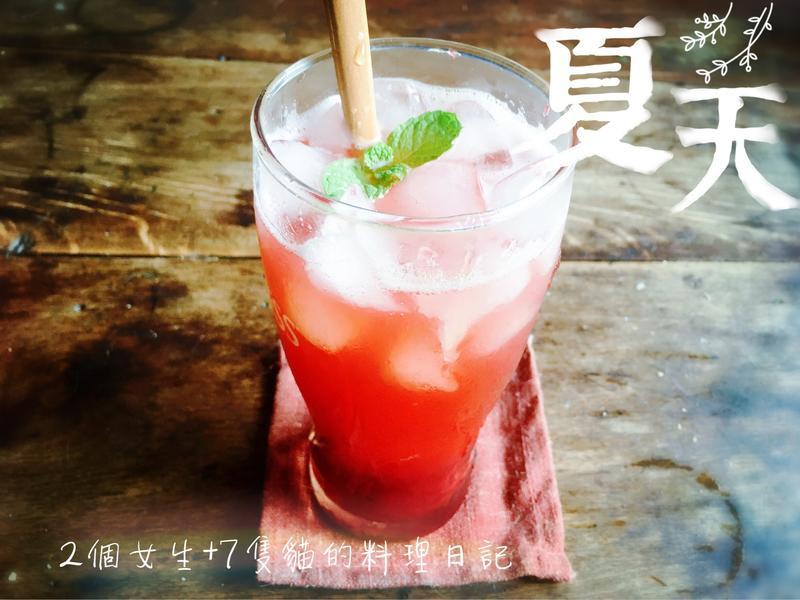 夏日酸甜-紅肉李蜂蜜檸檬凍飲