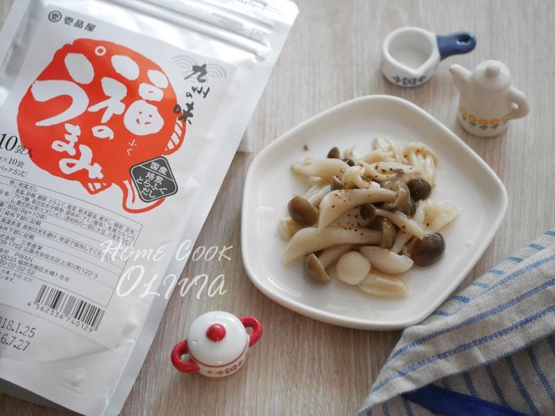 小廚娘❤紫蘇梅醋拌鮮菇