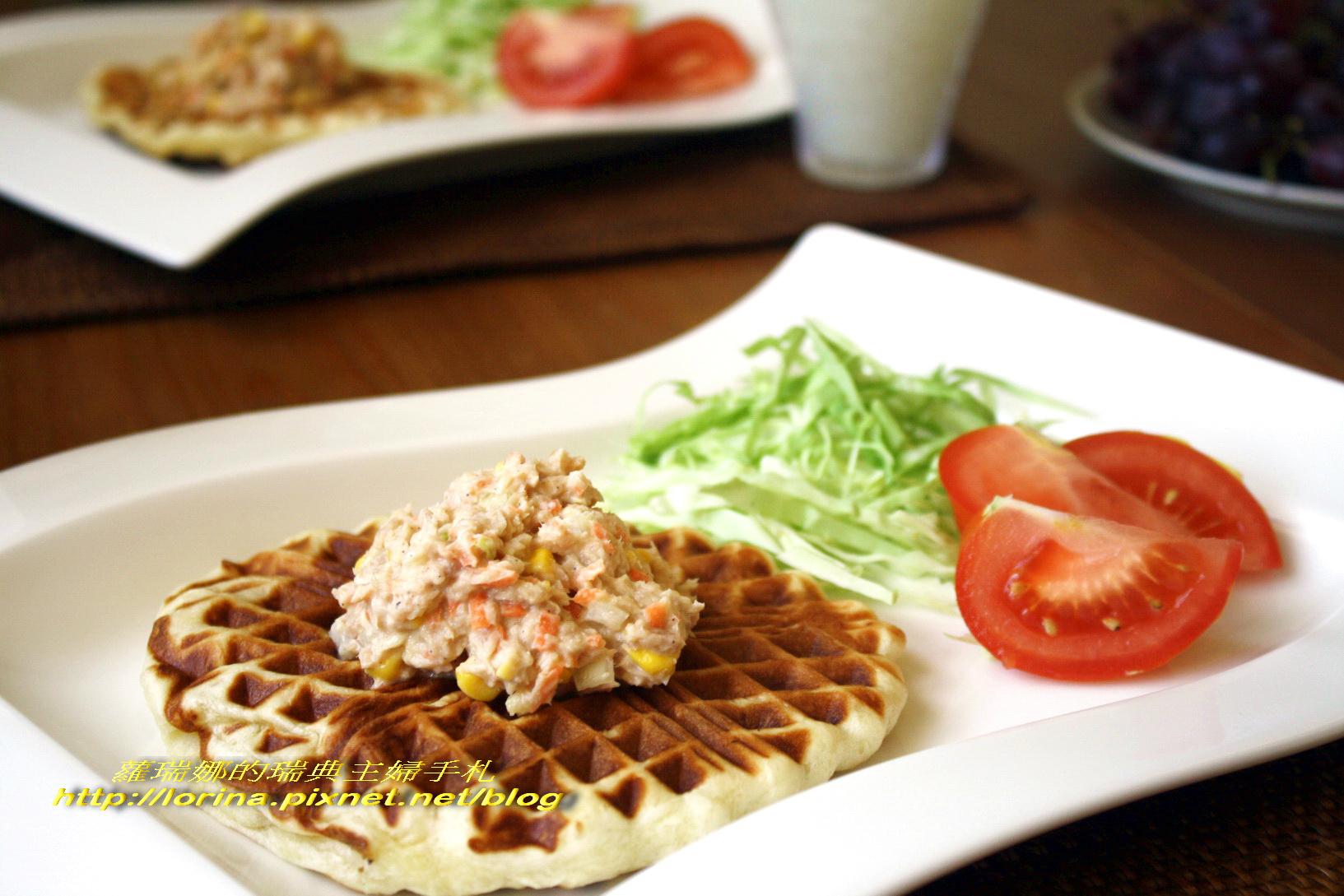 完美早午餐~芝司樂起司鬆餅佐洋蔥鮪魚沙拉醬