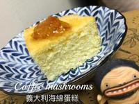 「初學好上手」三種原料做義大利海綿蛋糕