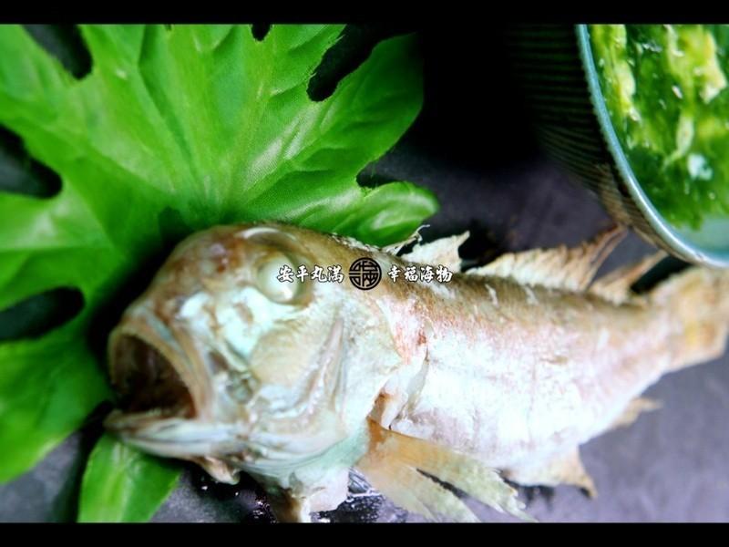 【幸福海物】鹽燒馬頭魚