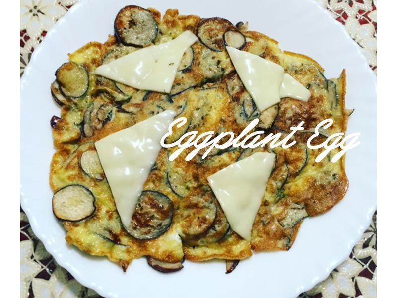 義式茄子烘蛋-Eggplant Egg