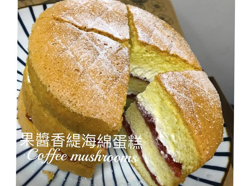 果醬香緹海綿蛋糕
