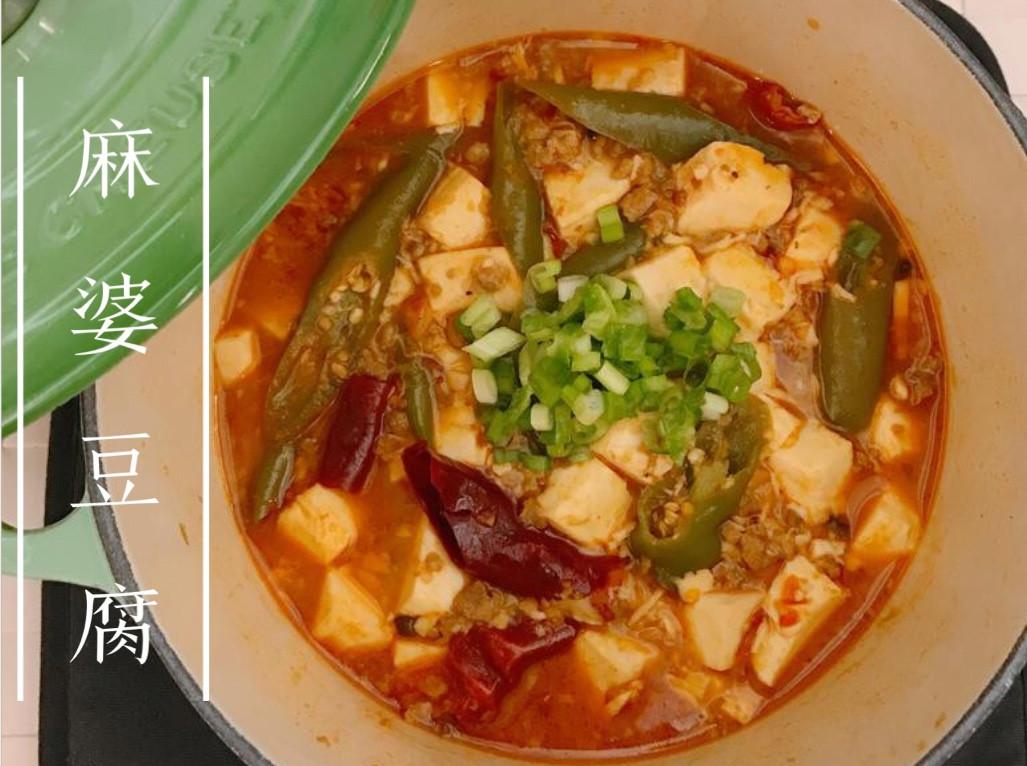 10分鐘一鍋到底的麻婆豆腐🌶🌶🌶