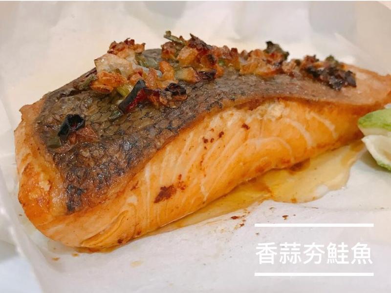 So juicy蒜香夯鮭魚🔥低熱量