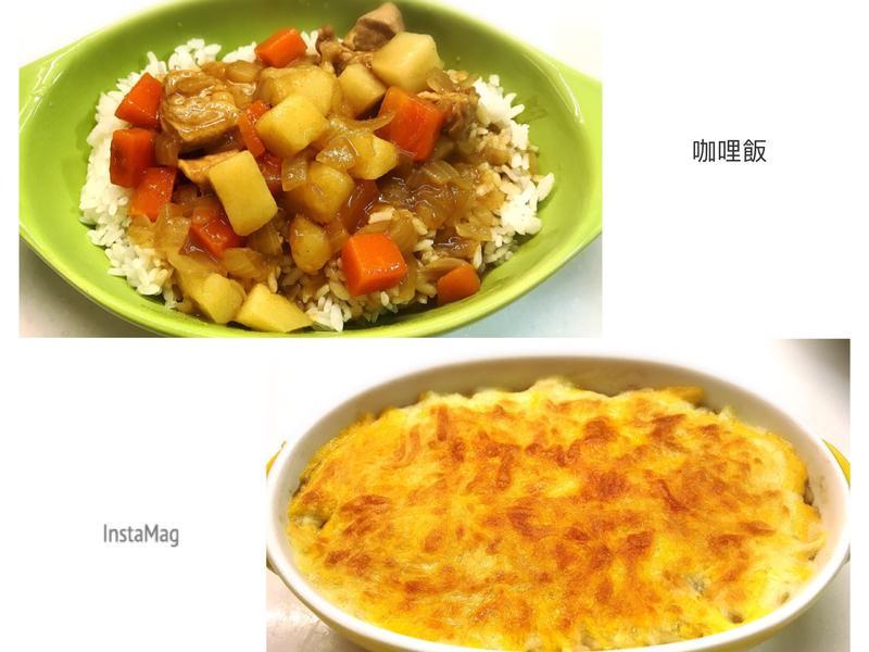 咖哩飯(可焗烤)