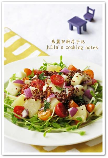 [紅藜鳳梨馬鈴薯沙拉]簡易家常菜