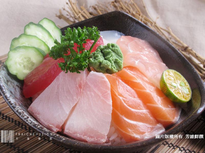 芳雄鮮饌-生魚片蓋飯