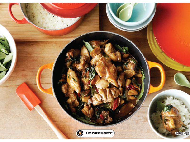 鑄鐵鍋料理 - 家常三杯雞