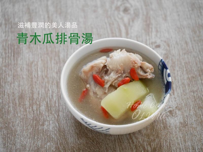 小廚娘❤青木瓜排骨湯#電鍋