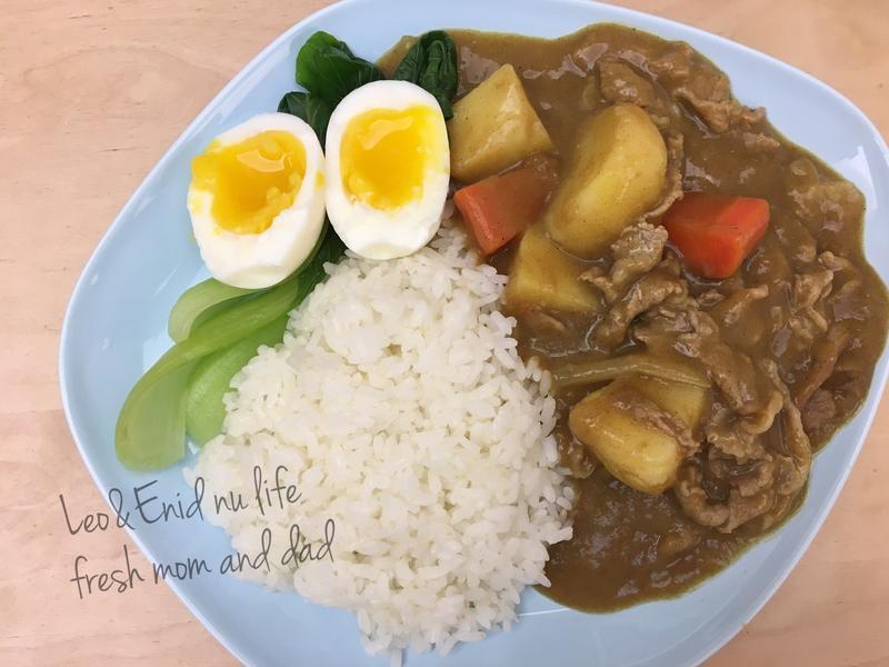 牛肉片咖喱飯搭半熟蛋⁕簡單快速好好吃