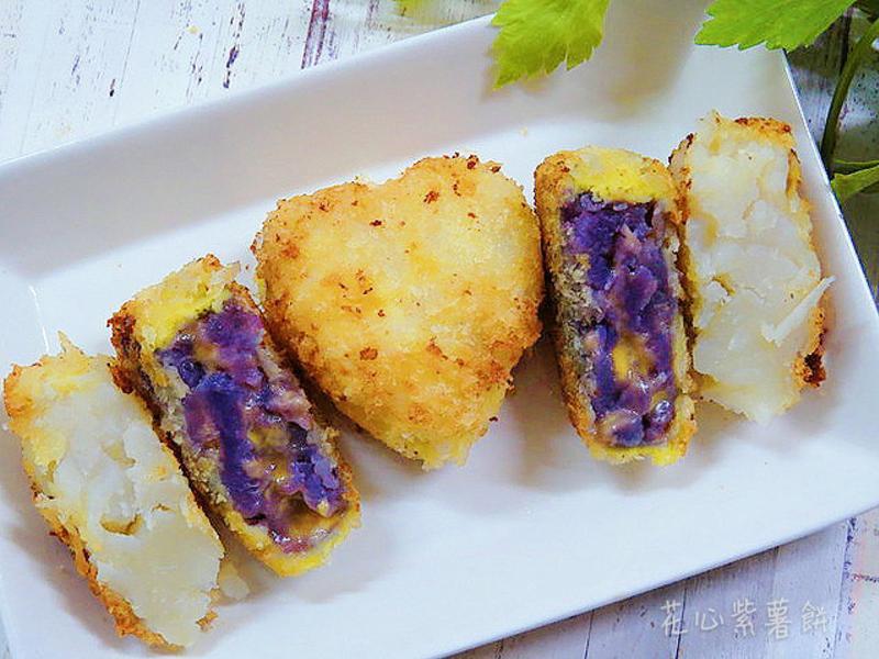 花心紫薯餅