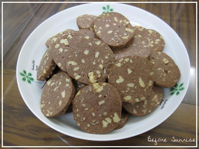 [7 Bakery] 巧克力核桃奶酥餅乾