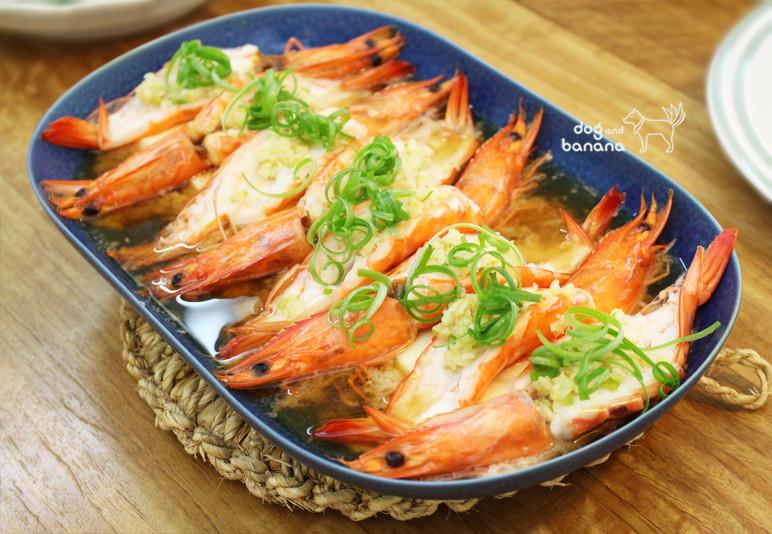 蒜茸蒸鮮蝦