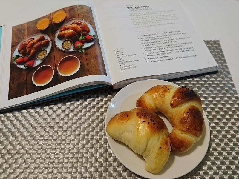委內瑞拉牛角麵包 Cachitos