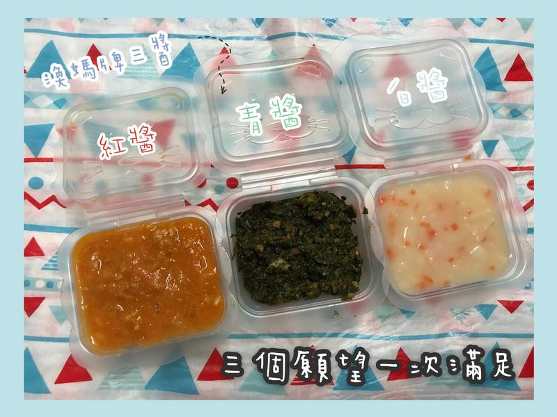 副食品/紅醬.青醬.白醬/番茄乳酪紅醬