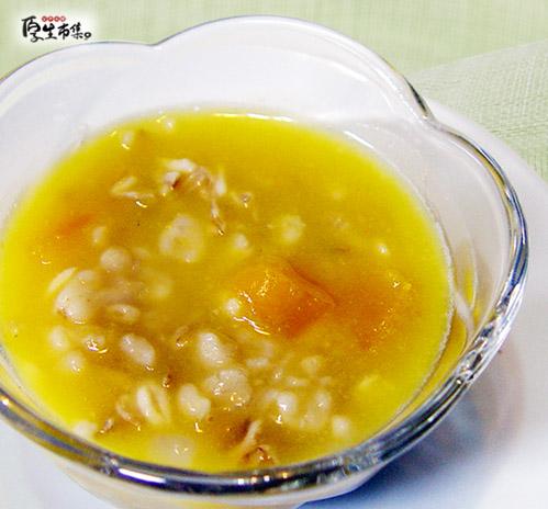 【厚生廚房】南瓜薏仁甜湯