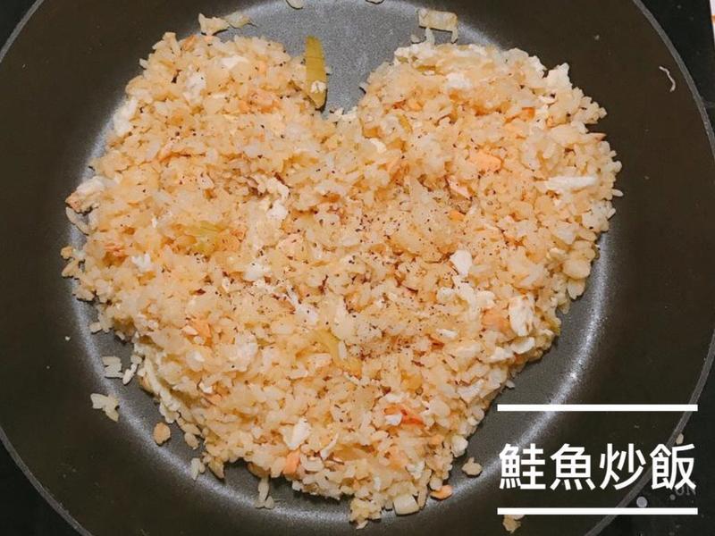 隔夜白飯《日式鮭魚炒飯》
