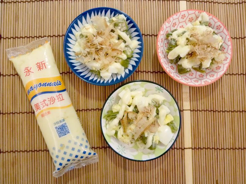 《永新沙拉》秋葵蛋沙拉~3種材料簡單快速