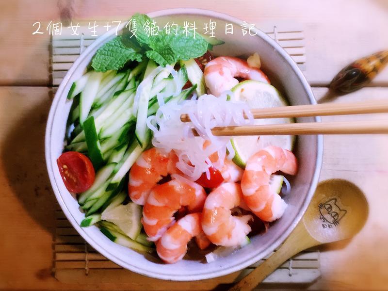 越式鮮蝦蒟蒻冷麵【低卡低醣無油】