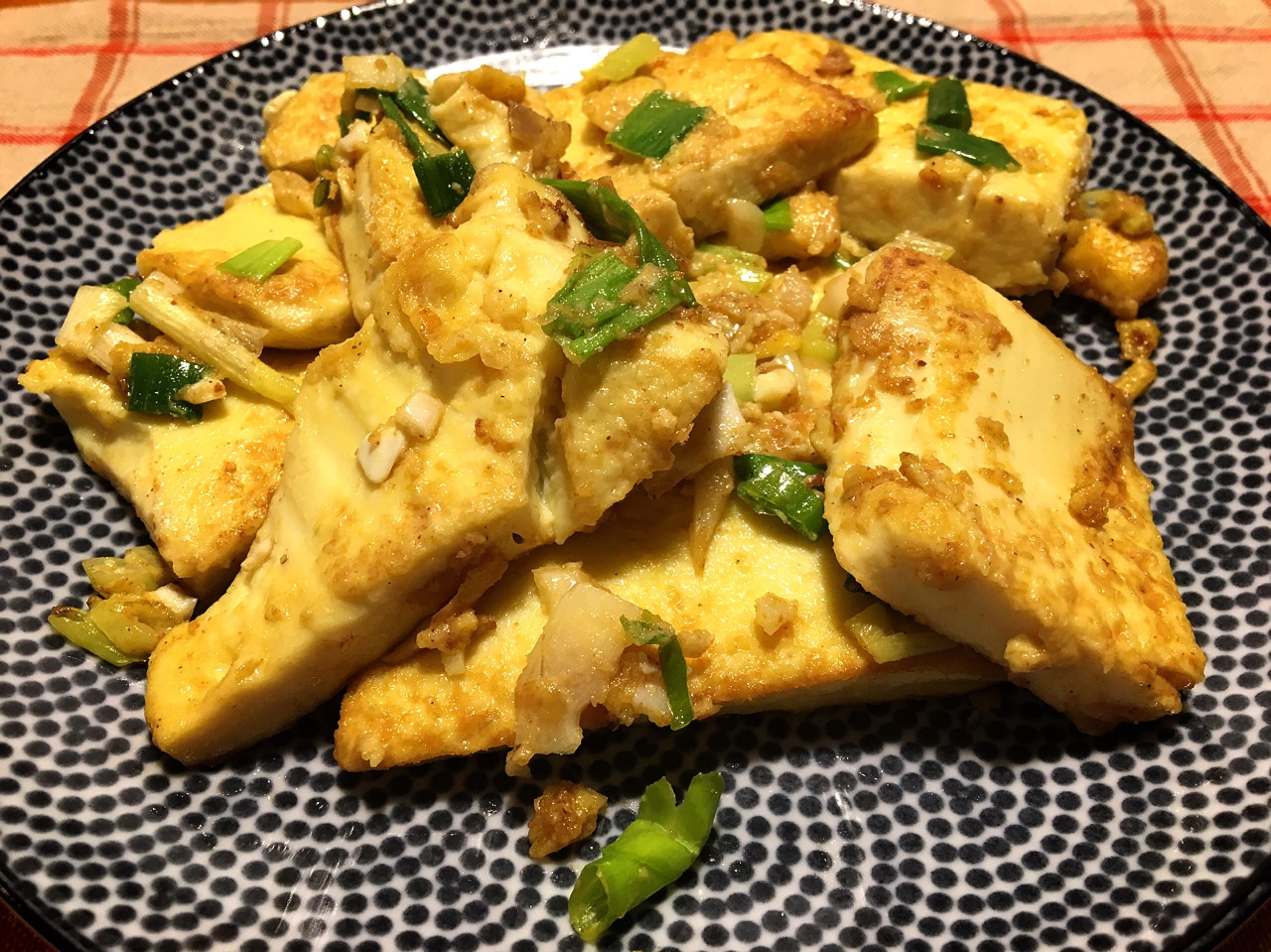 黃金沙蛋豆腐