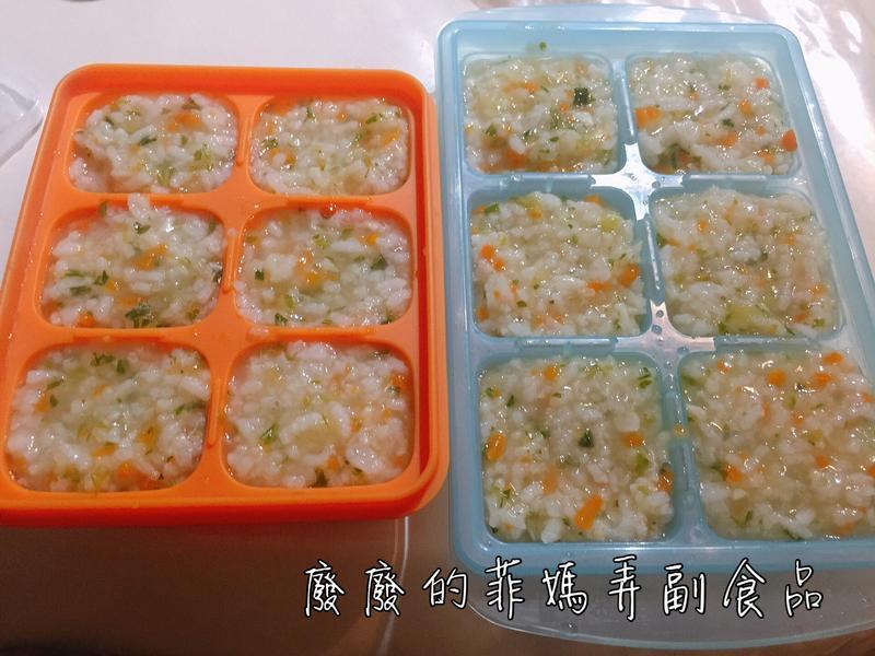 副食品-紅目鰱蔬食粥