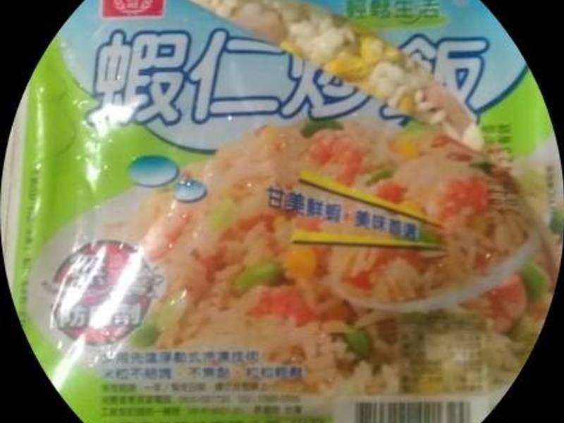 【十分輕鬆料理DIY】蝦仁炊飯