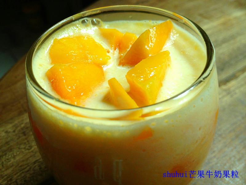 夏日甜品芒果牛奶果粒