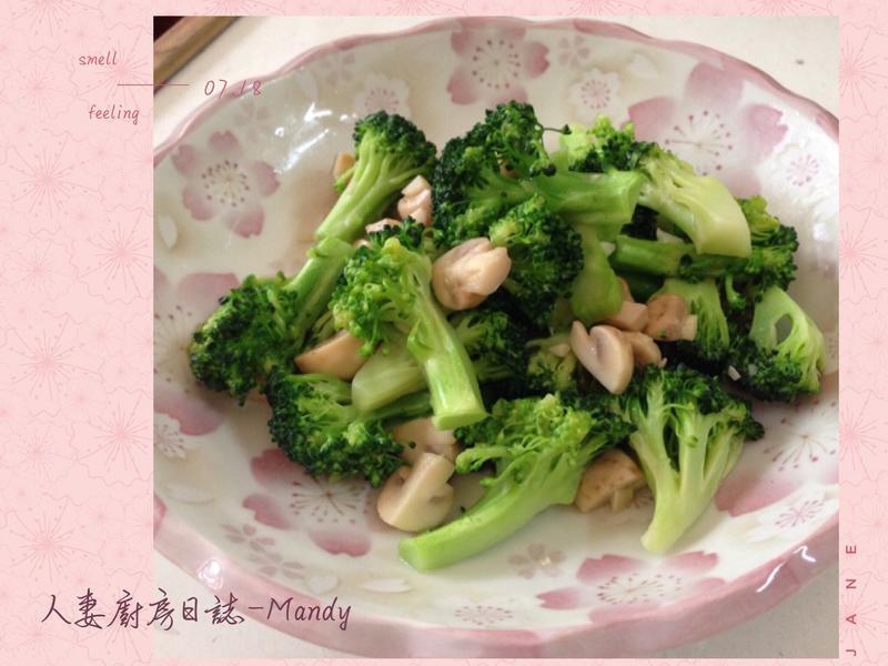 蘑菇炒綠花椰菜