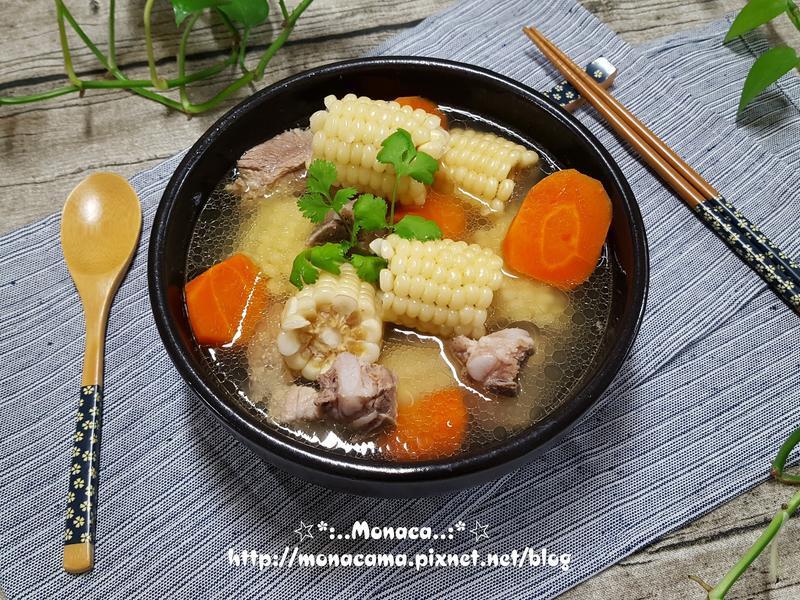 白玉米紅蘿蔔排骨湯