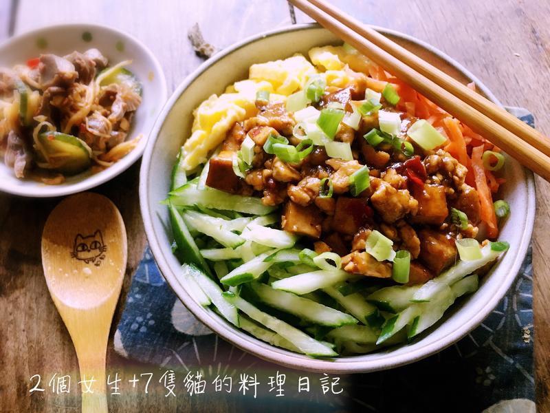 豆腐炸醬麵【蔬食無肉料理】