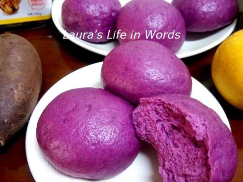 夢幻紫薯饅頭