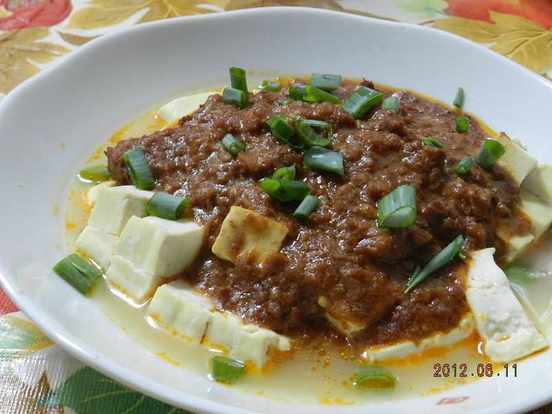 ㄚ曼達的廚房~肉醬豆腐