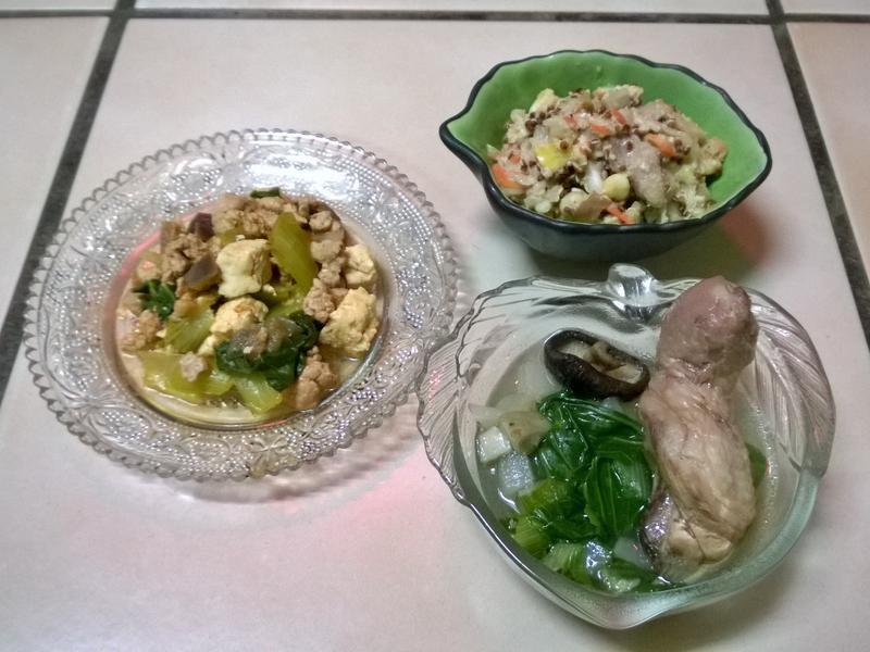 鮮食🐾茄汁豆腐 什錦飯 蘿蔔牛蒡湯