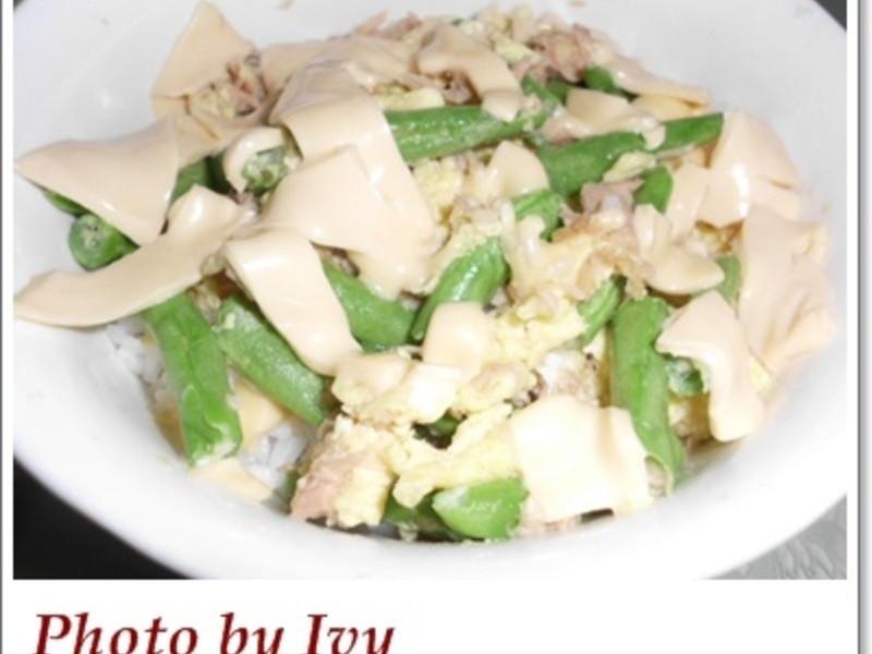 芝司樂起司鮪魚蓋飯