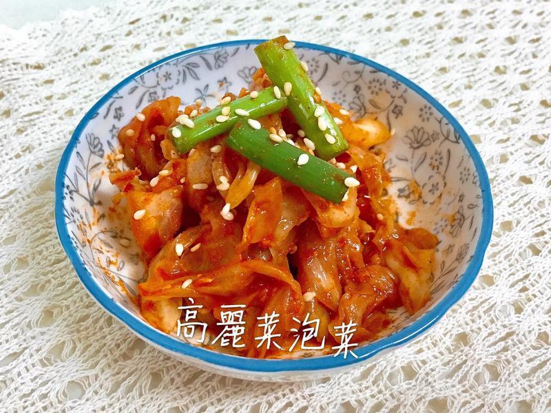10分鐘做好,現吃韓式泡菜