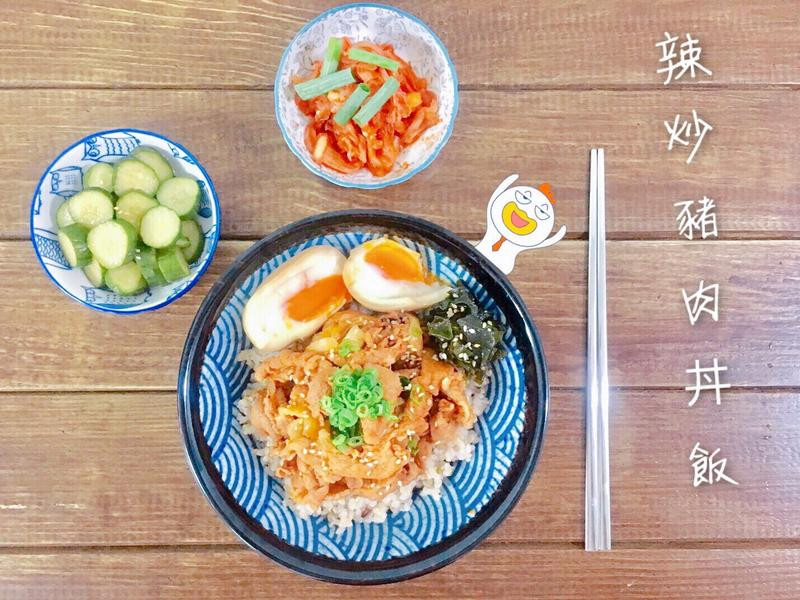 韓式辣炒泡菜豬肉丼飯