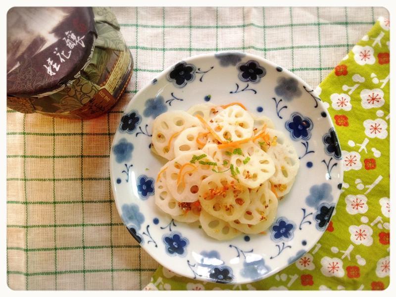 夏天的開胃菜:涼拌桂花蜜藕片