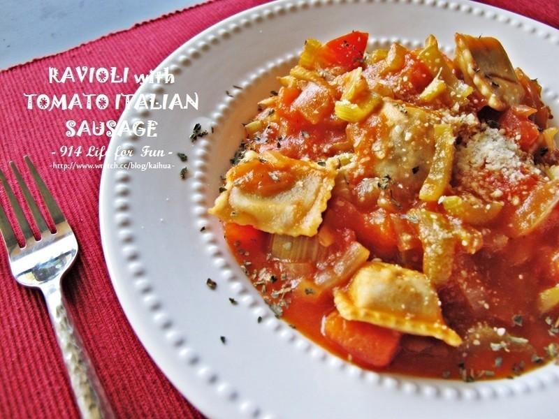 蕃茄義式意大利餃。RAVIOLI