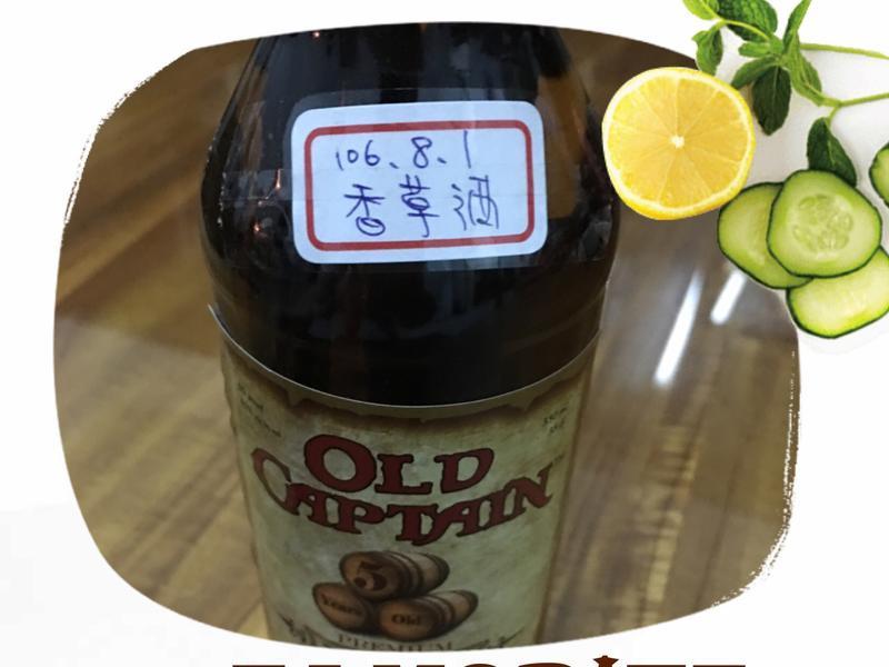自製香草酒