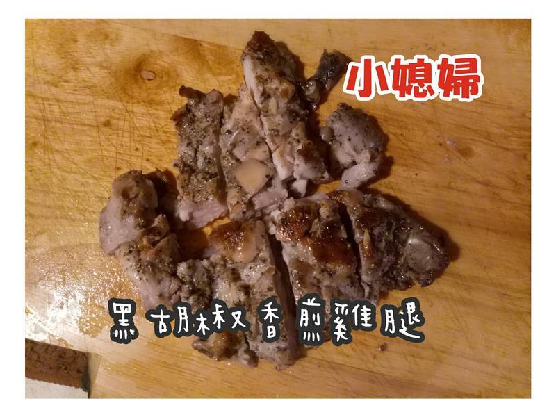 黑胡椒香煎雞腿
