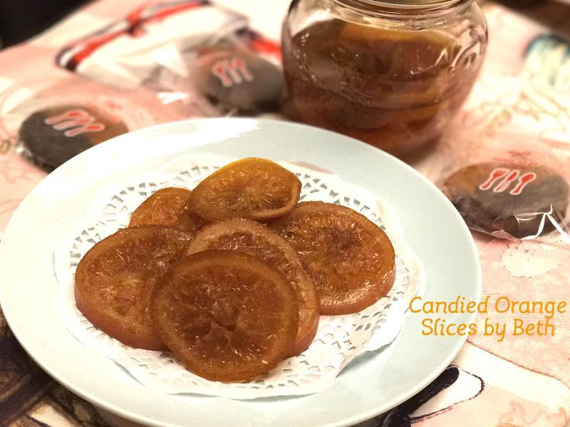 法式糖漬橙片 - 4天版